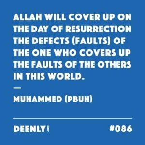Judgement day quotes In Islam (32)