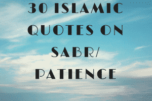 Sabr in Islam (1)