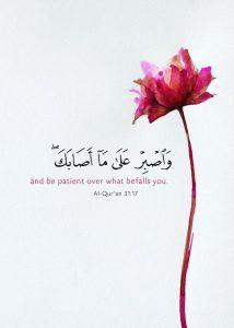 Sabr in Islam (29)