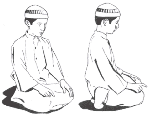 How To Perform Prayer (Salah) (7)