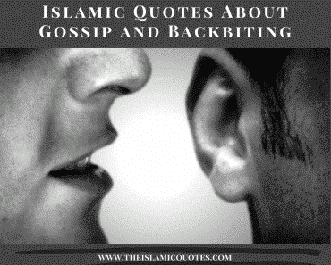 Hadiths And Islamic Quotes On Backbiting (27)
