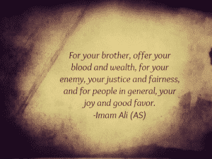 Islamic Quotes About Justice In Islam (11)