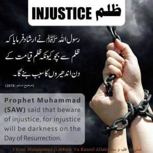 Islamic Quotes About Justice In Islam (8)