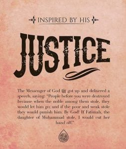 Islamic Quotes About Justice In Islam (6)