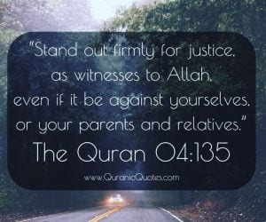 Islamic Quotes About Justice In Islam (19)