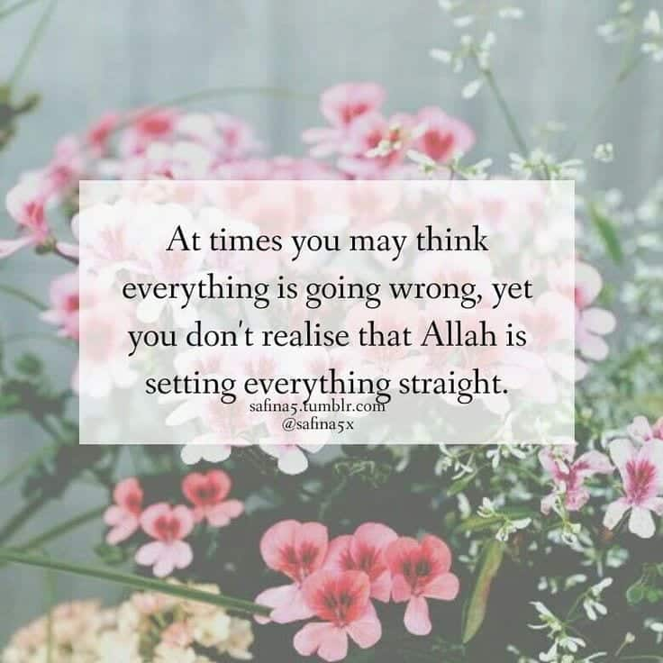 30 Islamic Inspirational Quotes For Difficult Times