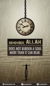 Inspirational Islamic Quotes For Crucial Times (24)