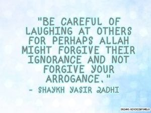 Hadiths And Islamic Quotes On Backbiting (19)