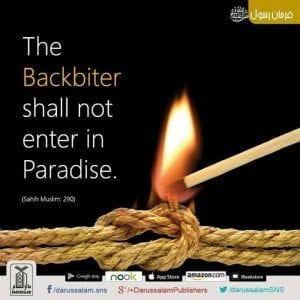 Hadiths And Islamic Quotes On Backbiting (15)