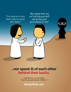 Hadiths And Islamic Quotes On Backbiting (4)
