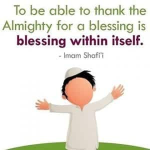 Islamic Quotes About Gratefulness (7)