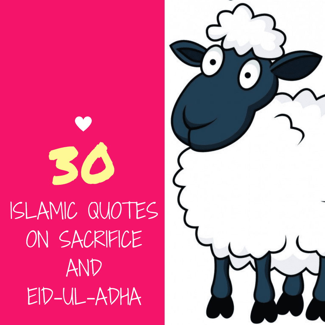 islamic quotes on eid ul adha