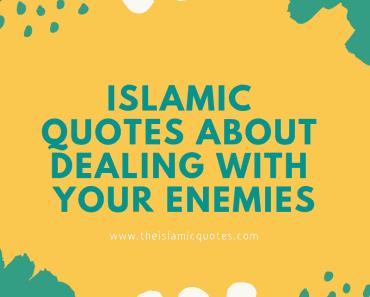 islamic quotes on enemies
