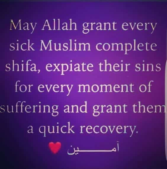 Islamic Quotes On Sickness (31)