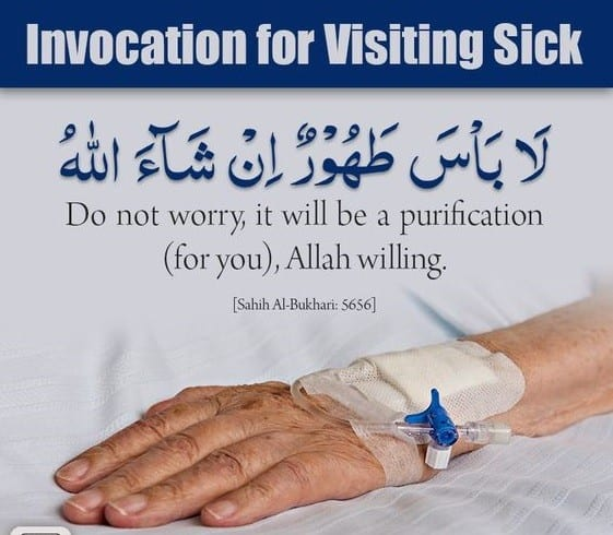 Islamic Quotes On Sickness (27)