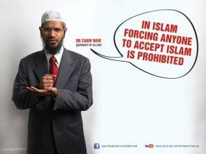 Inspiring Quotes & Sayings By Dr Zakir Naik (9)