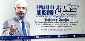 Inspiring Quotes & Sayings By Dr Zakir Naik (6)