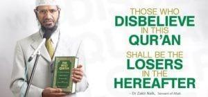 Inspiring Quotes & Sayings By Dr Zakir Naik (5)