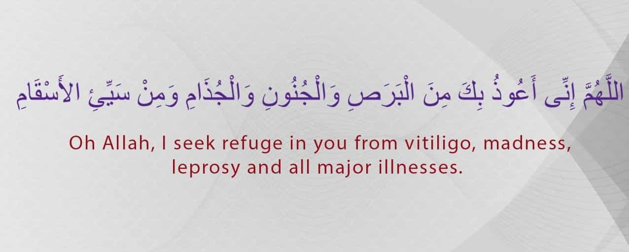 Islamic Quotes On Sickness (23)