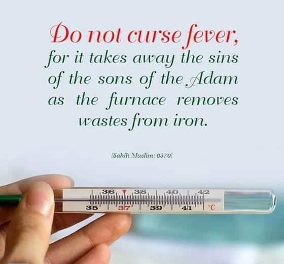 Islamic Quotes On Sickness (22)