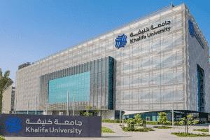 Top Islamic Universities in the World (16)