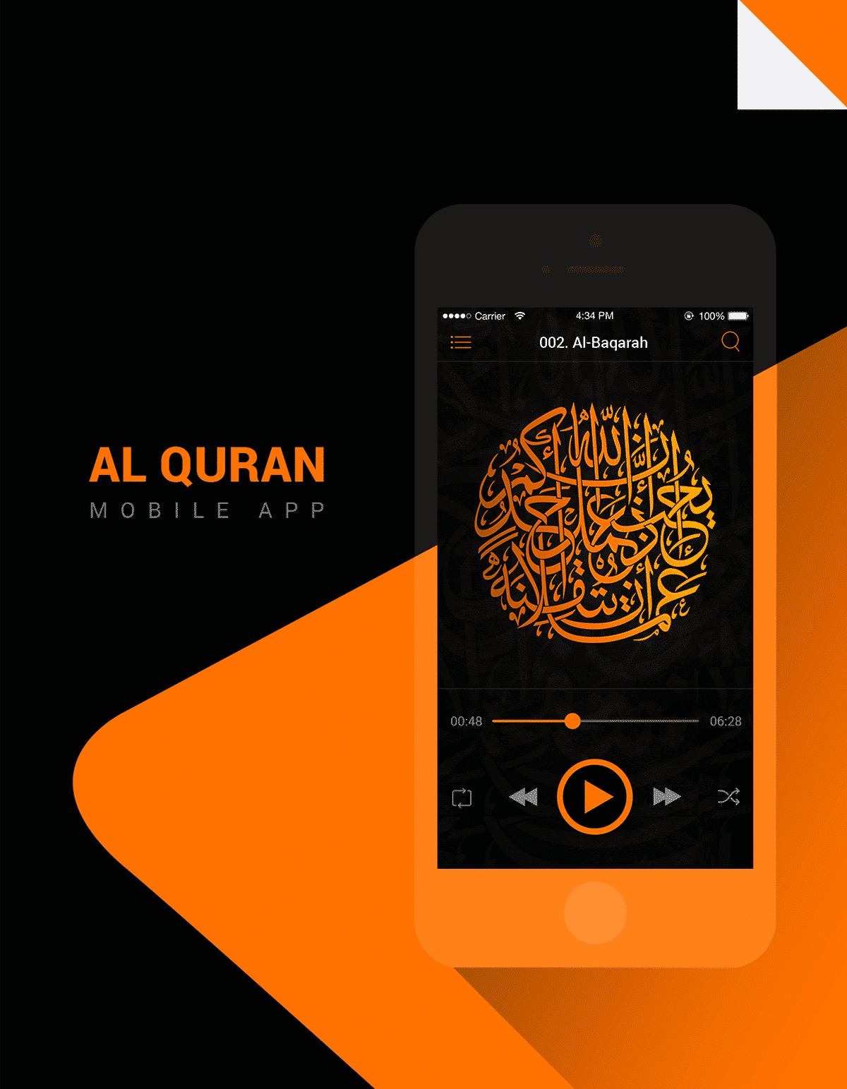 Islamic Apps of 2018 (14)