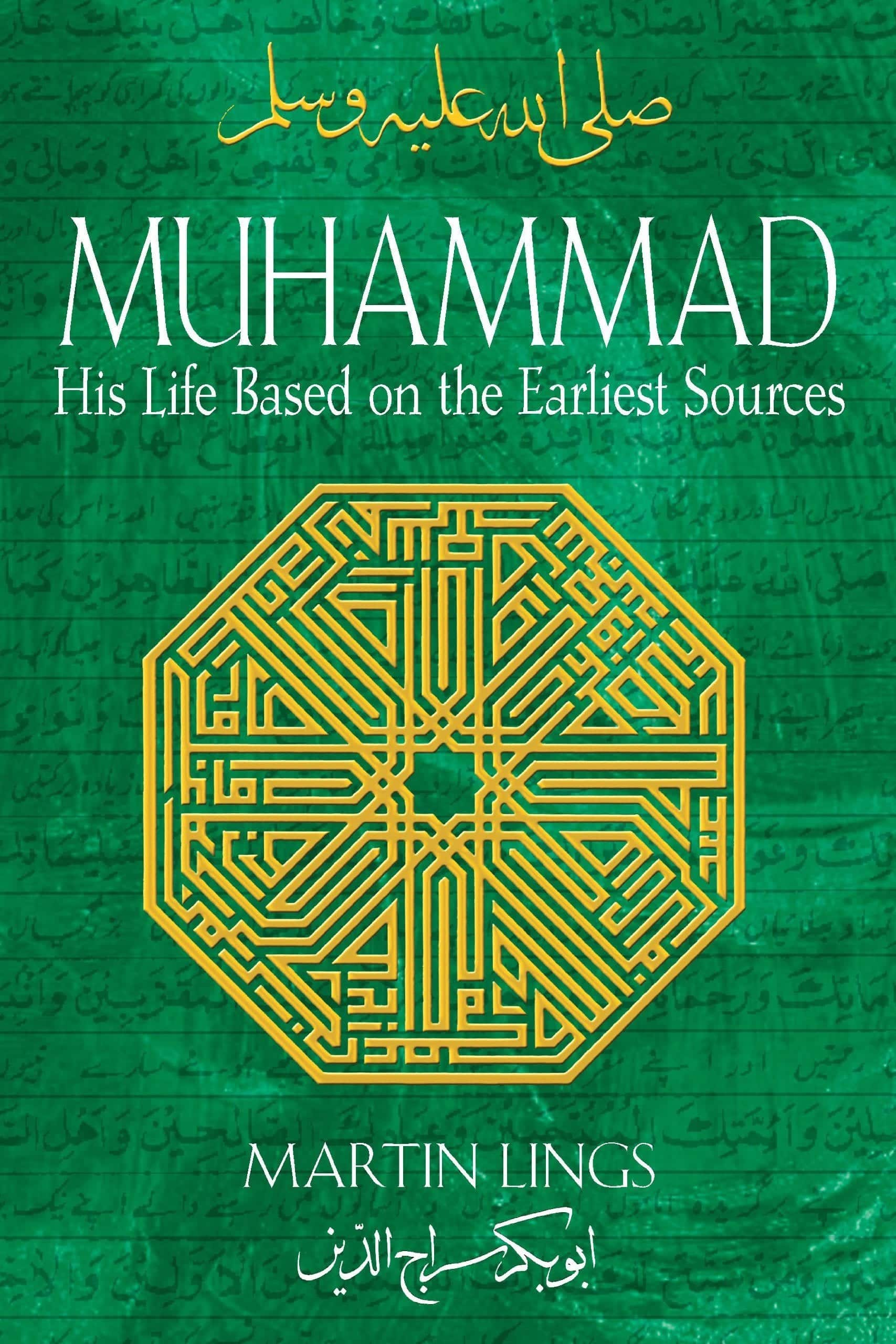 Best Islamic Books to Read (7)