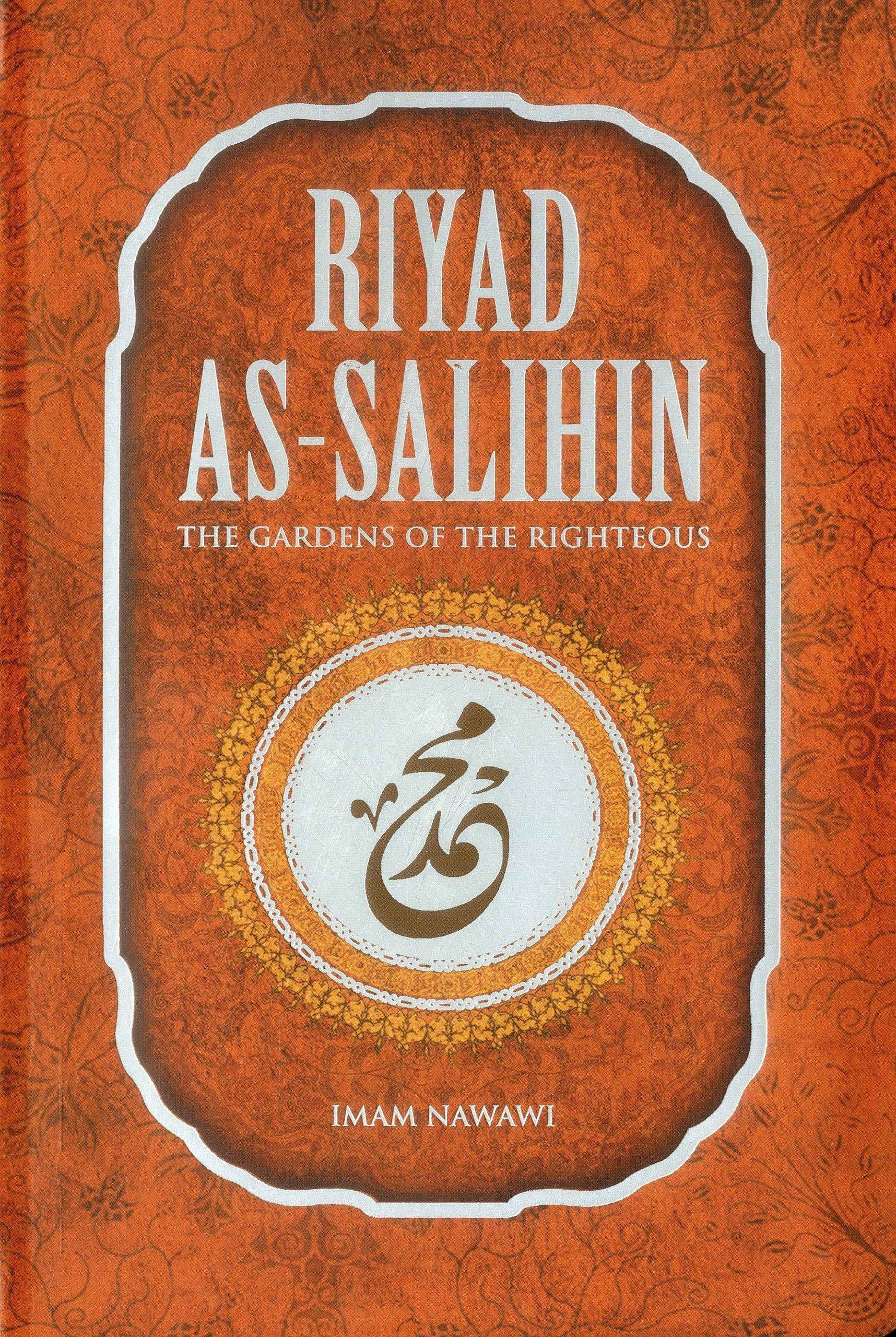 Best Islamic Books to Read (6)
