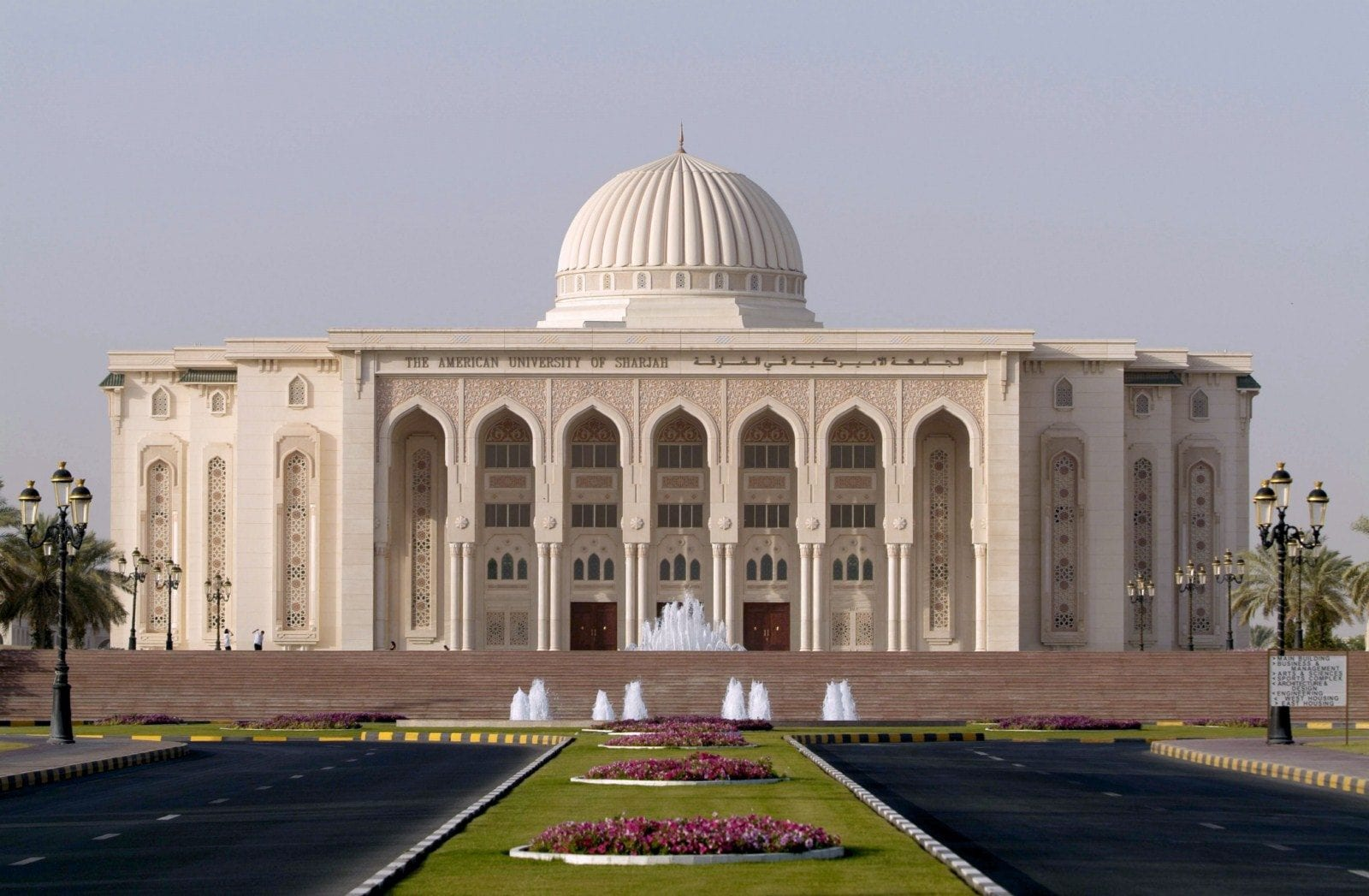 Top Islamic Universities in the World (6)