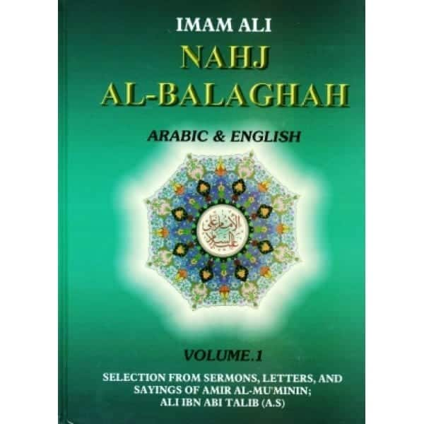 Best Islamic Books to Read (2)
