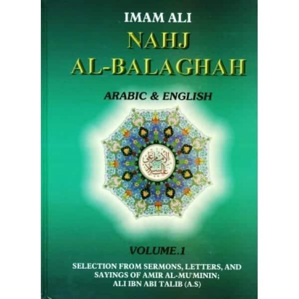 Best Islamic Books to Read (2)