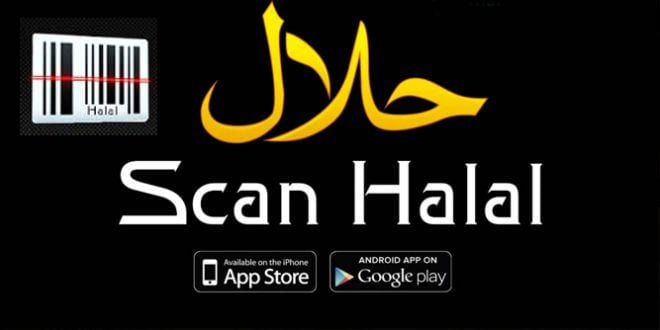 Islamic Apps of 2018 (8)