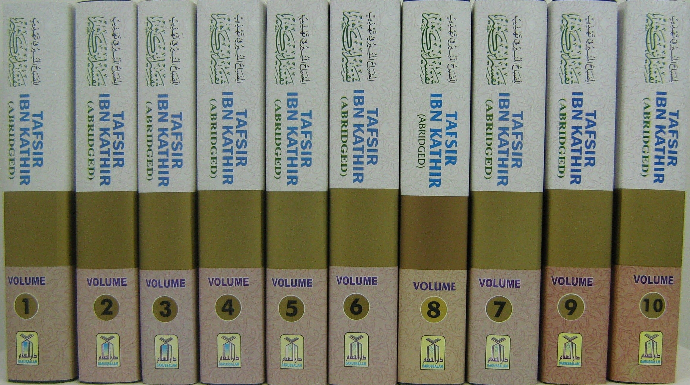 Best Islamic Books to Read (1)