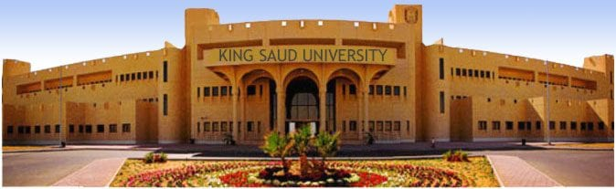 Top Islamic Universities in the World (5)