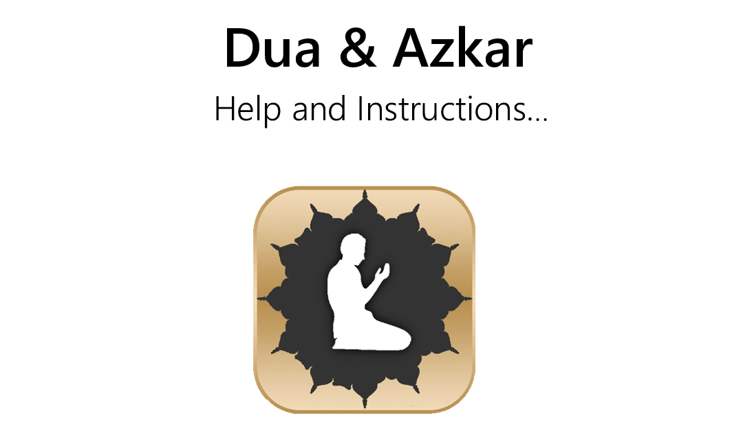 Islamic Apps of 2018 (10)