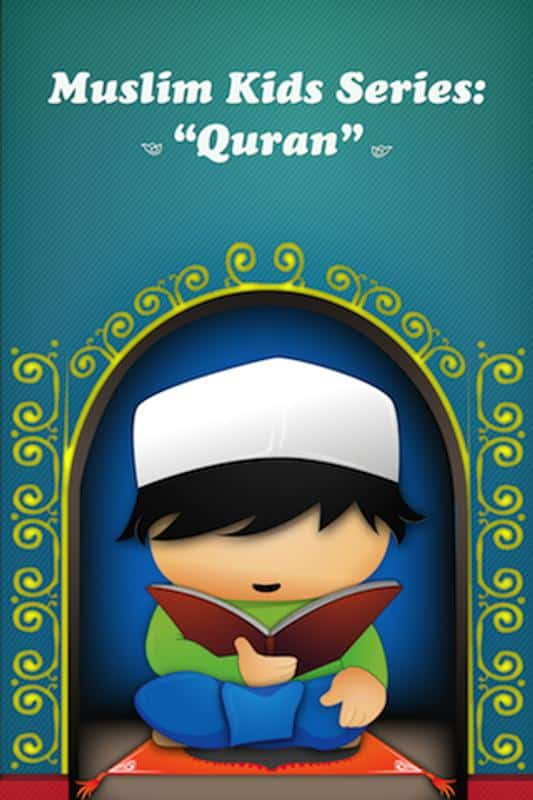 Islamic Apps of 2018 (7)