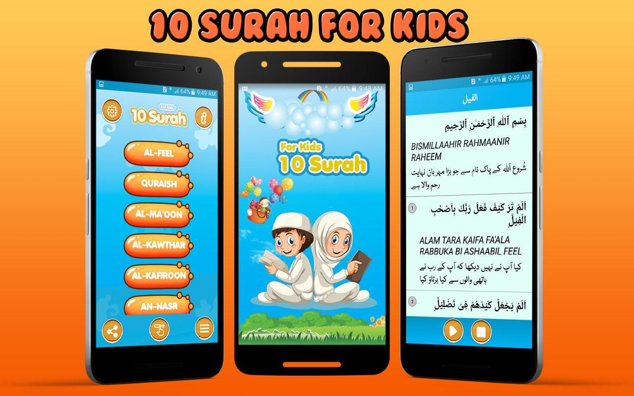 Islamic Apps of 2018 (6)