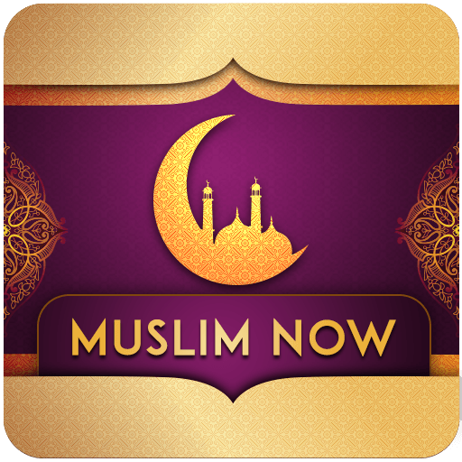 Islamic Apps of 2018 (3)
