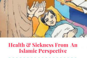 best islamic quotes on sickness