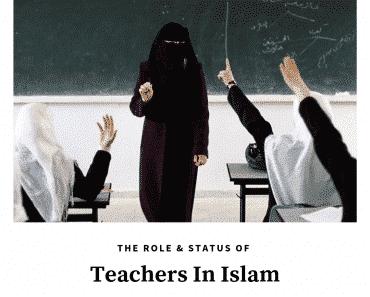 teacher quotes in islam