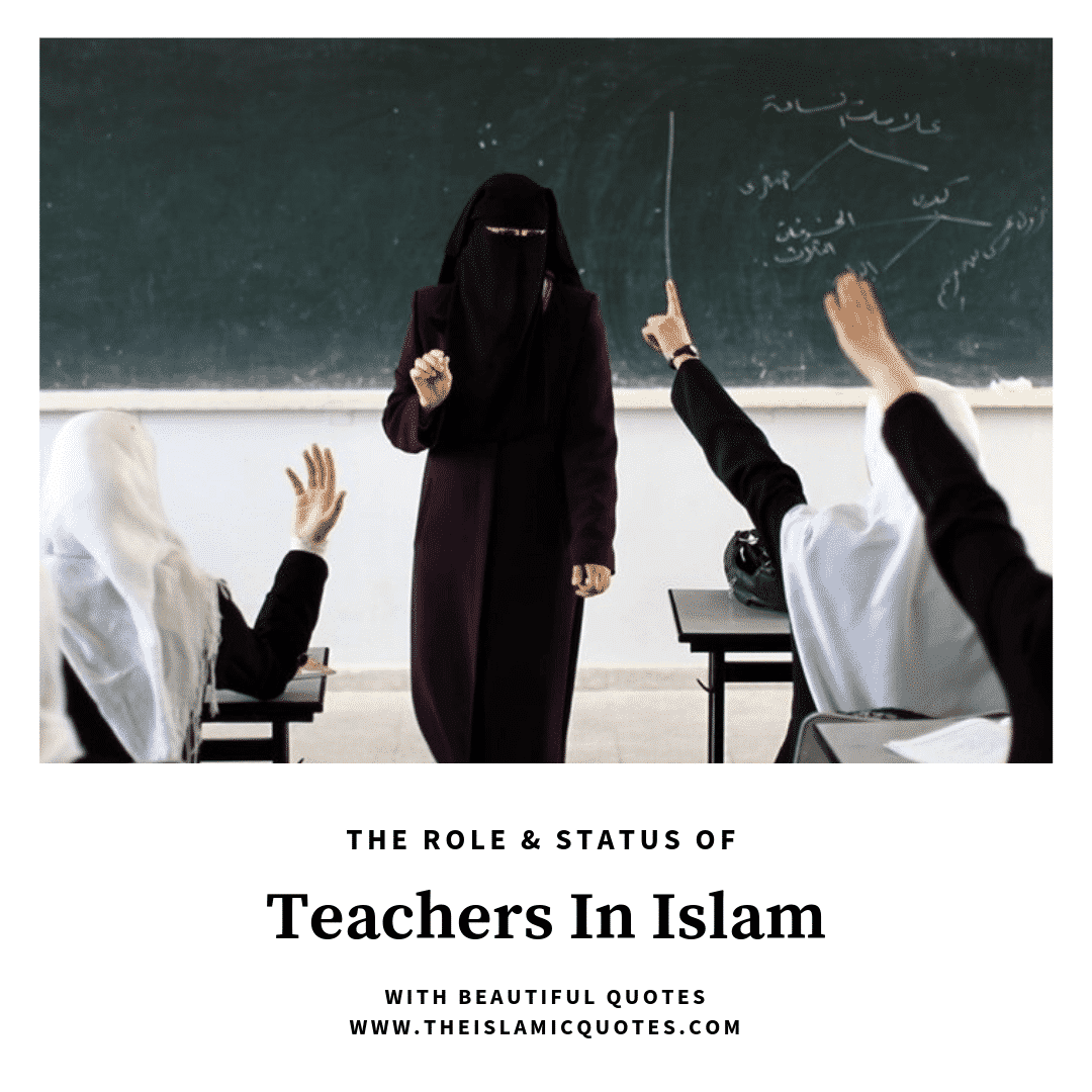 teacher quotes in islam