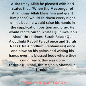 Sunnah to follow in daily life (22)