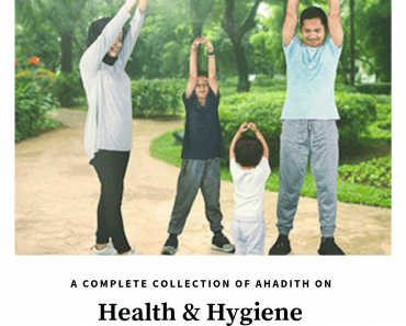 hadith on health hygiene cleanliness