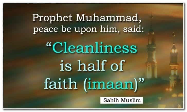 Islamic Hadith on Health and Hygiene (7)