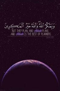 Lessons from Surah Yusuf (4)
