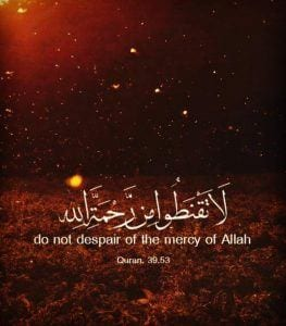 Lessons from Surah Yusuf (23)