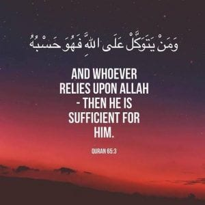 Lessons from Surah Yusuf (8)