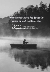 Lessons from Surah Yusuf (13)