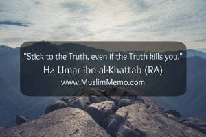 Lessons from Surah Yusuf (15)