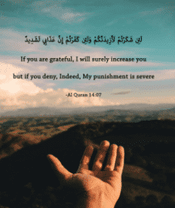 Life Lessons from Qur'an (10)